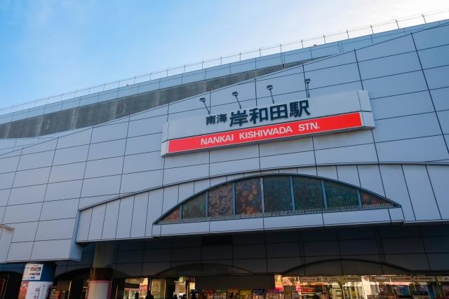 南海本線岸和田駅近くのおすすめ塾・予備校一覧