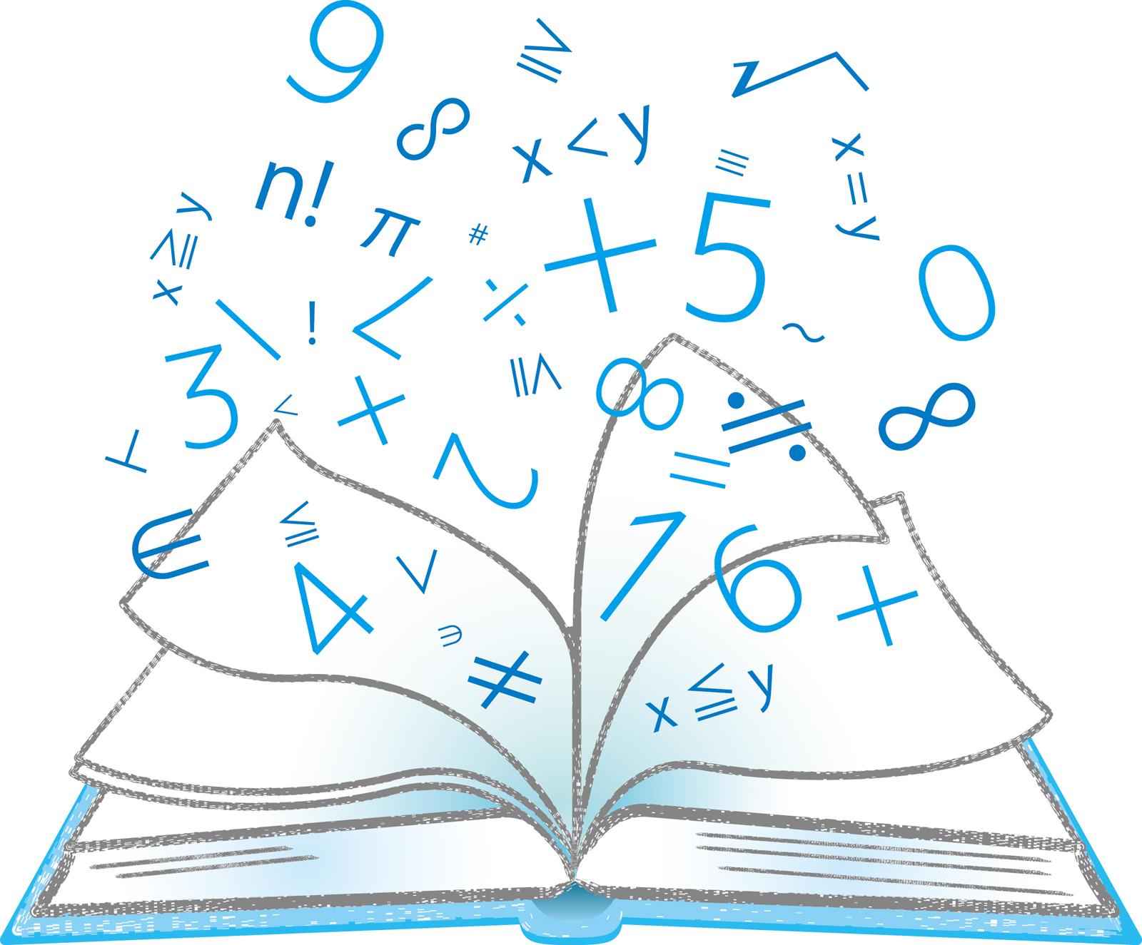 【数学編】2020年度公立高校入試の傾向・対策【受験生必読!】